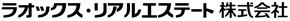 ラオックス・リアルエステート株式会社